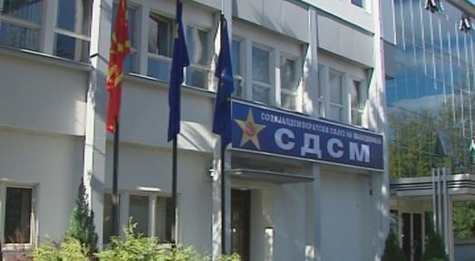 СДСМ ВМРО ДПМНЕ не може да се помири со тоа што институциите работат во служба на законите  а не во служба на Груевски