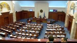 Собранието одлучува за прераспределба на 1 647 милијарди денари помеѓу буџетски корисници