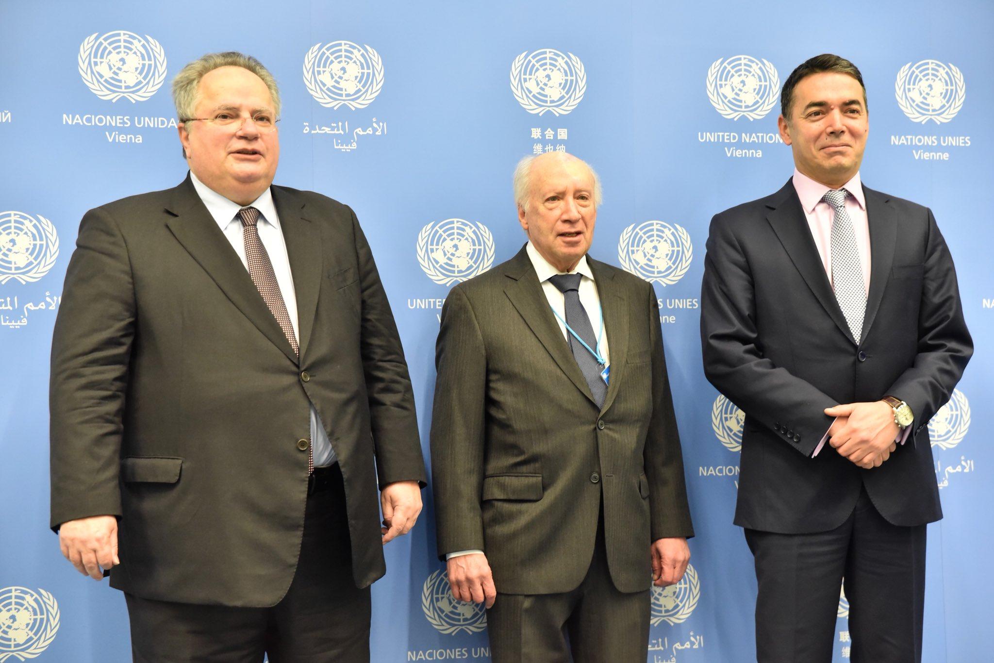Конструктивна средба на Димитров и Коѕијас со Нимиц во Виена