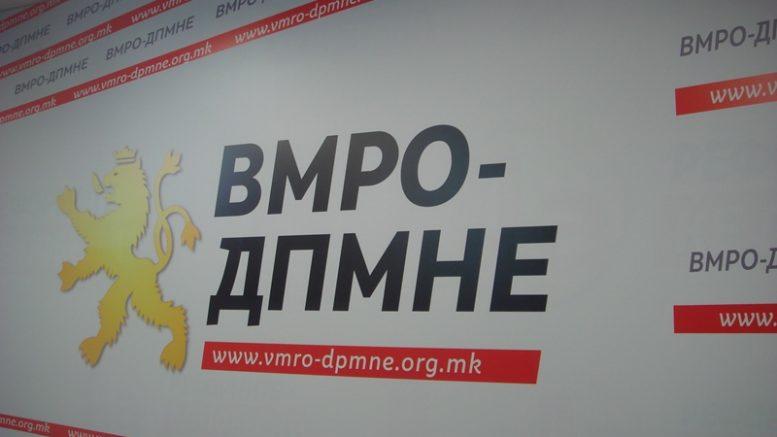 ВМРО ДПМНЕ  Граѓаните осиромашуваат и живеат се потешко  економијата тоне