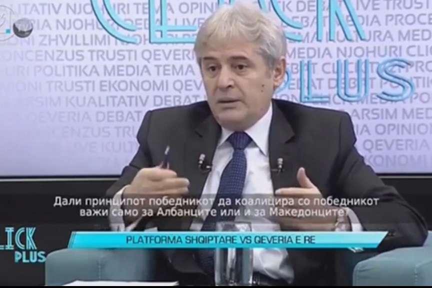 Ахмети  Без прифаќање на платформата на Албанците тешко до формирање на влада