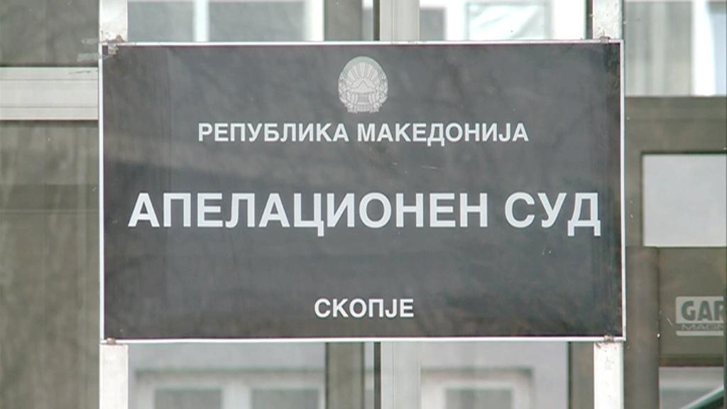 Пратениците и водачите на граѓанската иницијатива За заедничка Македонија остануваат во притвор