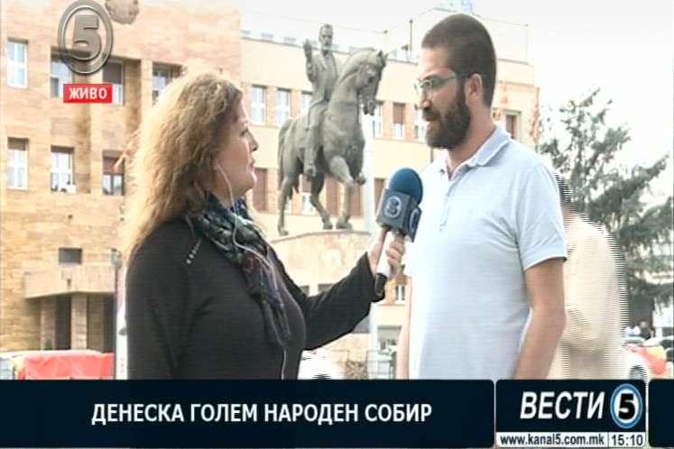 Денеска голем народен собир на  За заедничка Македонија