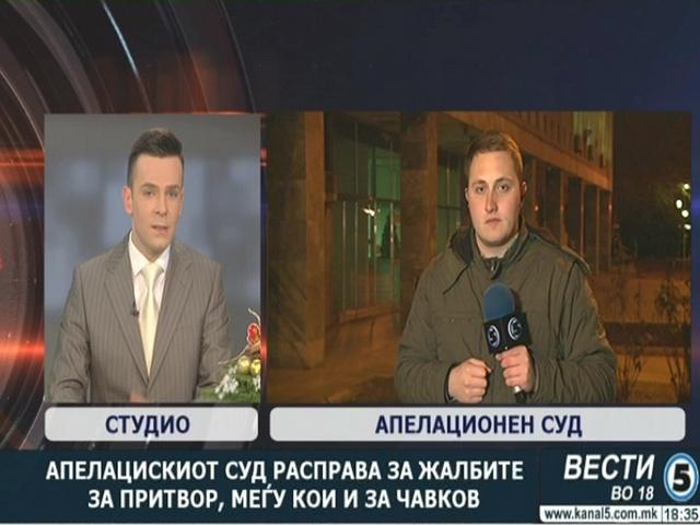 Апелацискиот суд треба да одлучи по  жалбите за притвор  меѓу кои и за Чавков