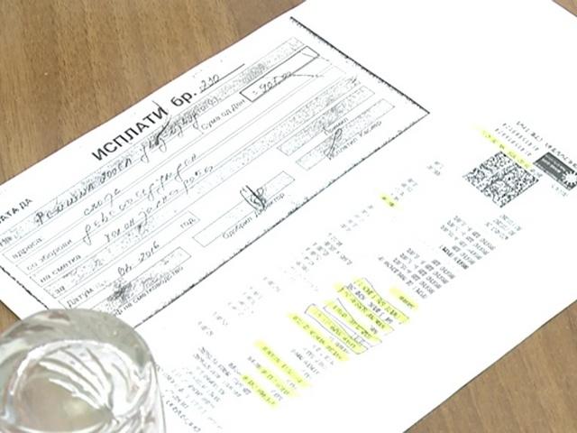 Од лижавчиња до угостителски услуги плаќала директорката на центарот за вработување