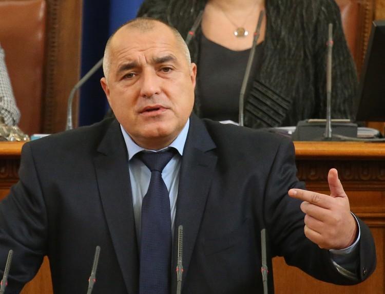 Борисов  Не се оптоварувајте со историја  заборавете на  големи  држави