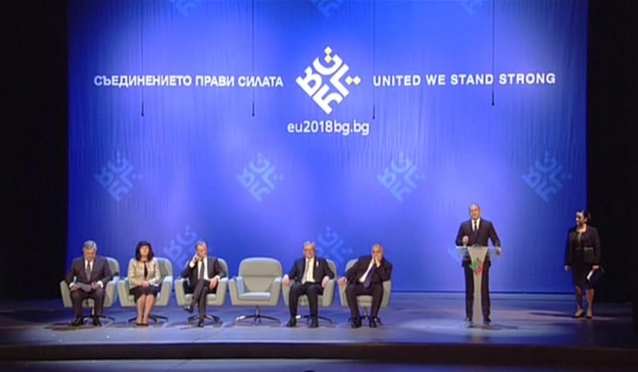 Туск на Бугарски на свеченоста во Софија   Добро е што еден од приоритетите на бугарското претседателство е Западен Балкан  ГАЛЕРИЈА