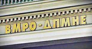 ВМРО ДПМНЕ  Кампањата ќе беше почната ако се донесеше одлука за избори