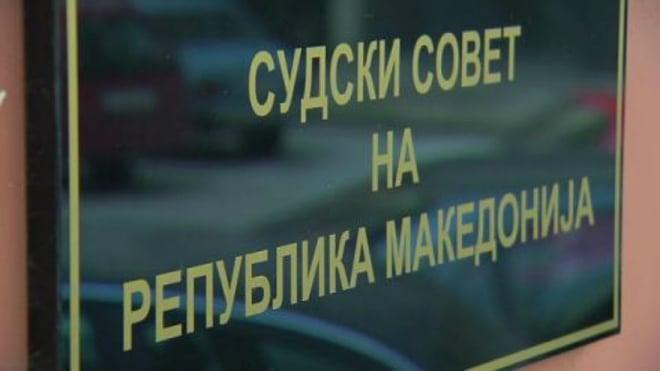 Судски совет на затворен дел од седницата ќе го разгледа Извештајот за АКМИС системот