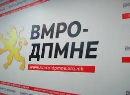 ВМРО ДПМНЕ  Отфрлените жалби правно неиздржани