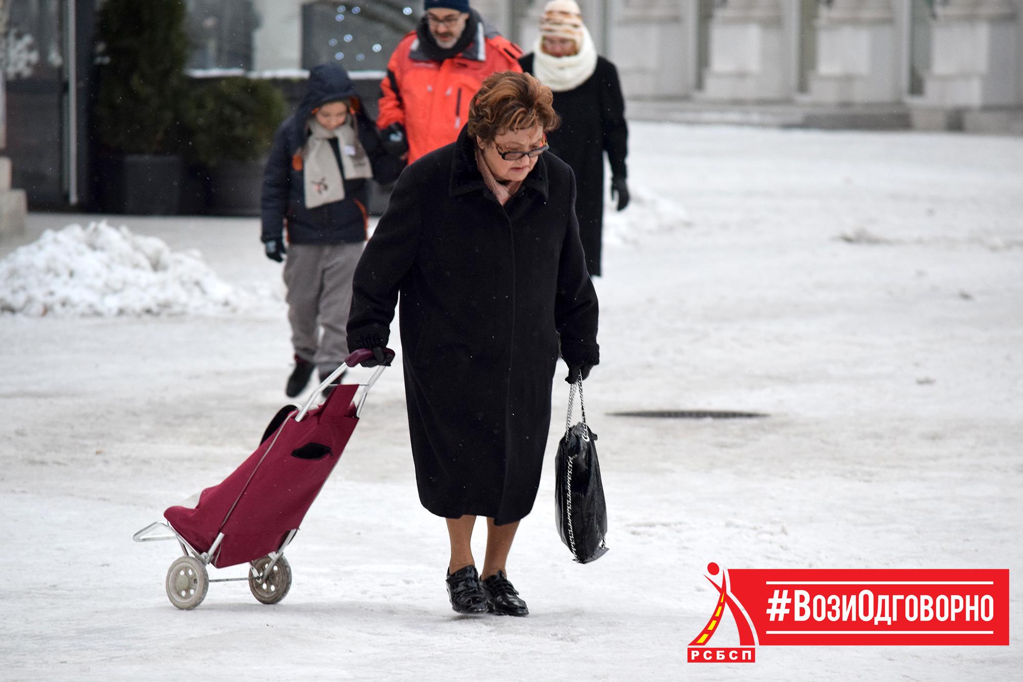 Зимски совети за безбедност на пешаците