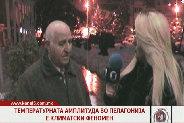 Температурната амплитуда во Пелагонија е климатски феномен