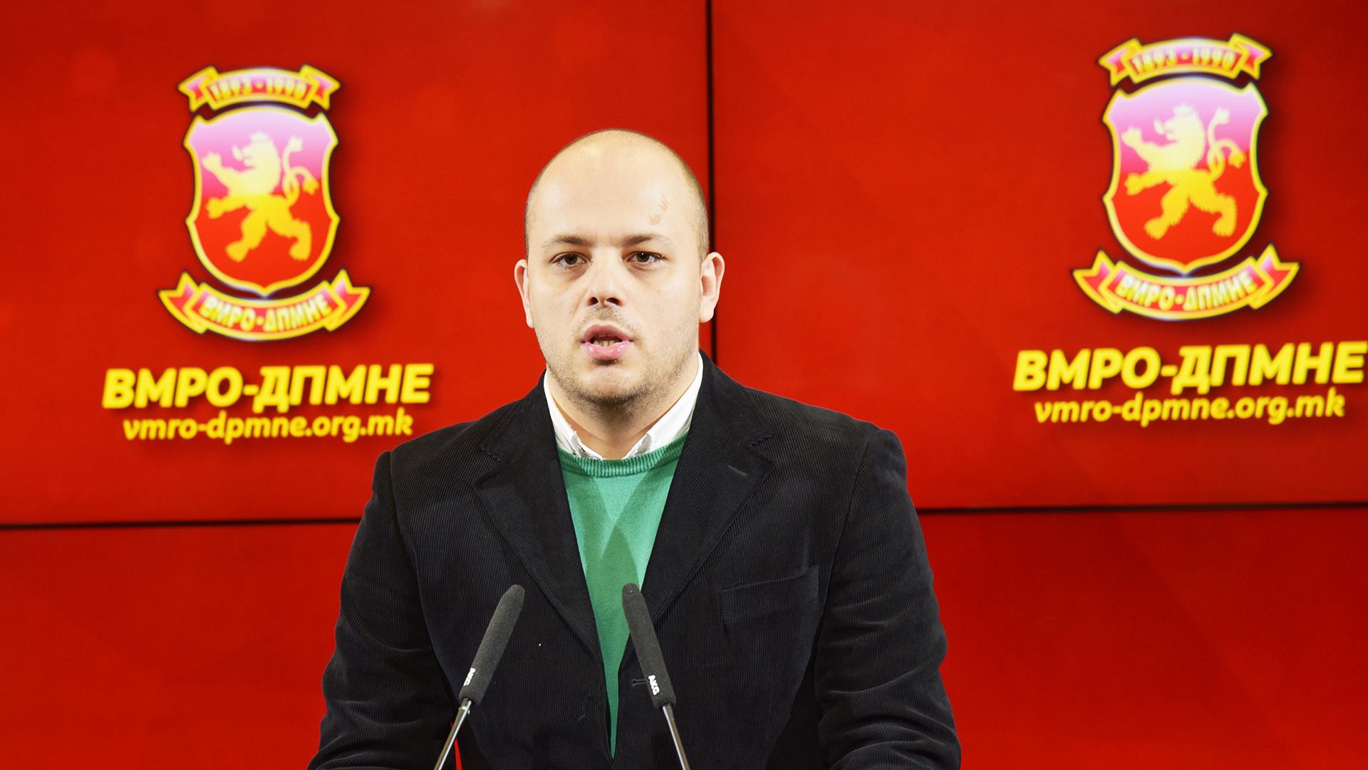 ВМРО   ДПМНЕ   Законот за јазиците е во спротивност со Амандманот  5 од Уставот на Република Македонија