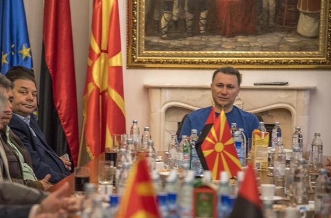 Средба на коалицијата  За подобра Македонија