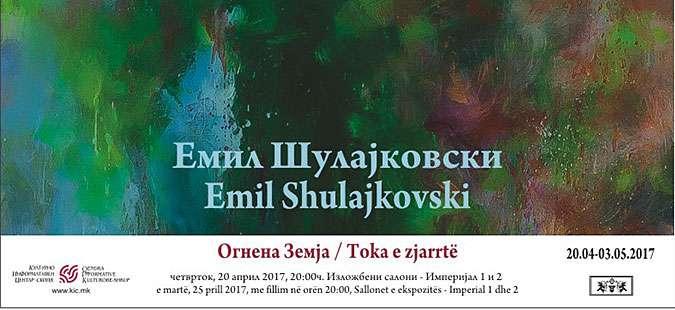 Огнена земја   самостојна изложба на Емил Шулајковски во КИЦ