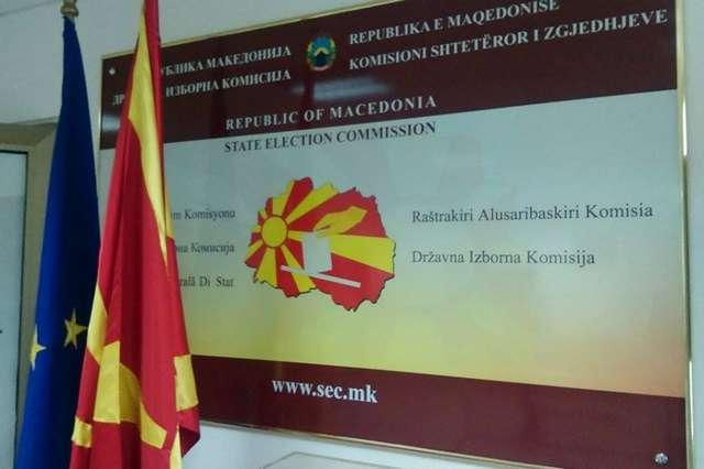 Одбиени сите приговори за изборите  избраните градоначалници стапија на функција