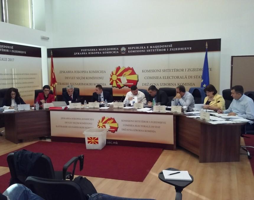 ДИК ангажирала и лица од статистика на денот на изборите