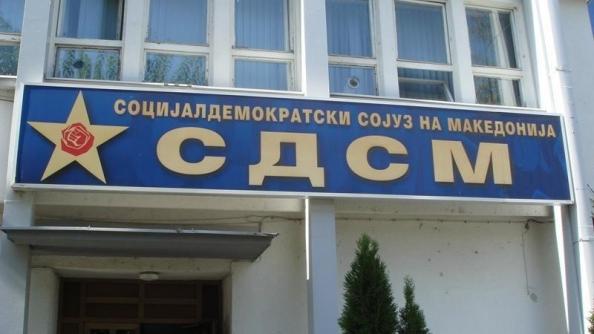 СДСМ  Трајановски потроши милиони  луна парк се уште нема  ќе има одговорност
