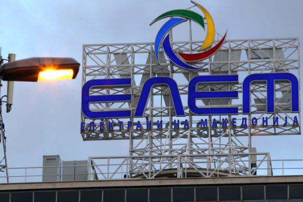 АД ЕЛЕМ  Набавката на струја нема да влијае на цената