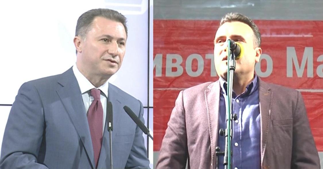 СДСМ прогласи победа  ВМРО ДПМНЕ изборни нерегуларности