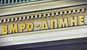 ВМРО   ДПМНЕ  На СДСМ не му е битен државниот интерес