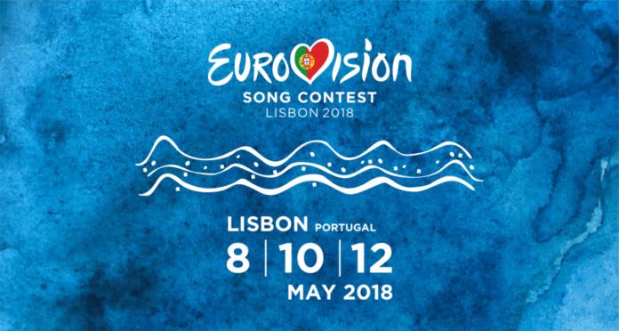 Македонија сепак ќе учествува на  Евровизија 2018