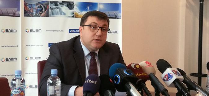 Миновски  АД ЕЛЕМ додаде уште еден услов за да обезбеди уште поголема конкурентност