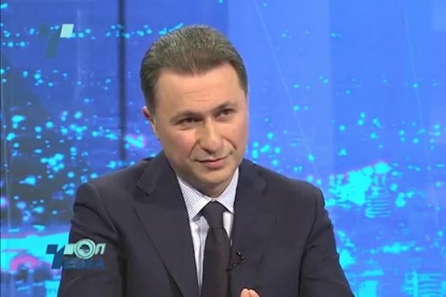 Груевски  Не сум повикал на насилство  јас прв го осудив
