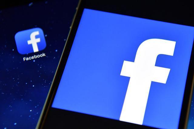 Facebook конечно ги укинува здодевните покани