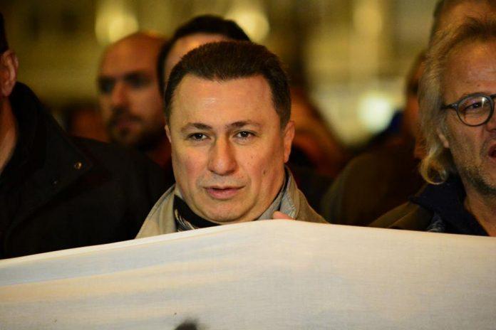Протест на ВМРО ДПМНЕ  бара ослободување на притворените