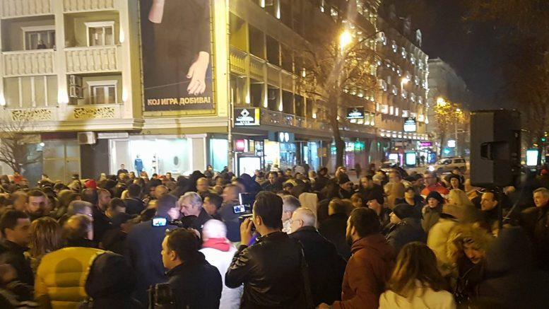 Протест на ВМРО ДПМНЕ пред Основниот суд Скопје 1