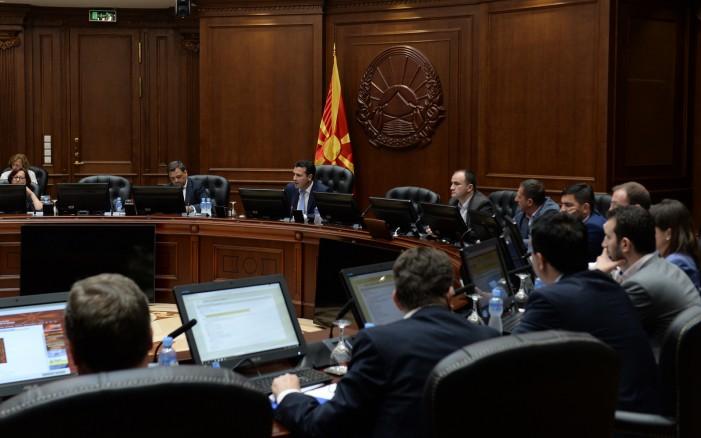 Владата ги анализира предлозите на Нимиц