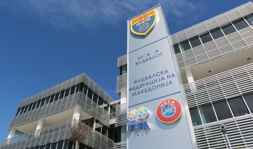 ФФМ ќе поведе дисциплинска постапка против Вардар