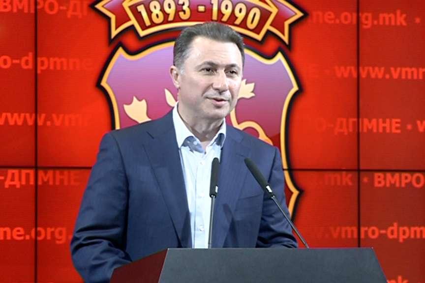 Груевски со ново писмо до членството