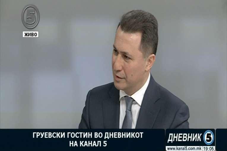 Груевски  ВМРО ДПМНЕ подготвува политички документ за излез од кризата кој ќе им биде понуден на поголемите политички партии