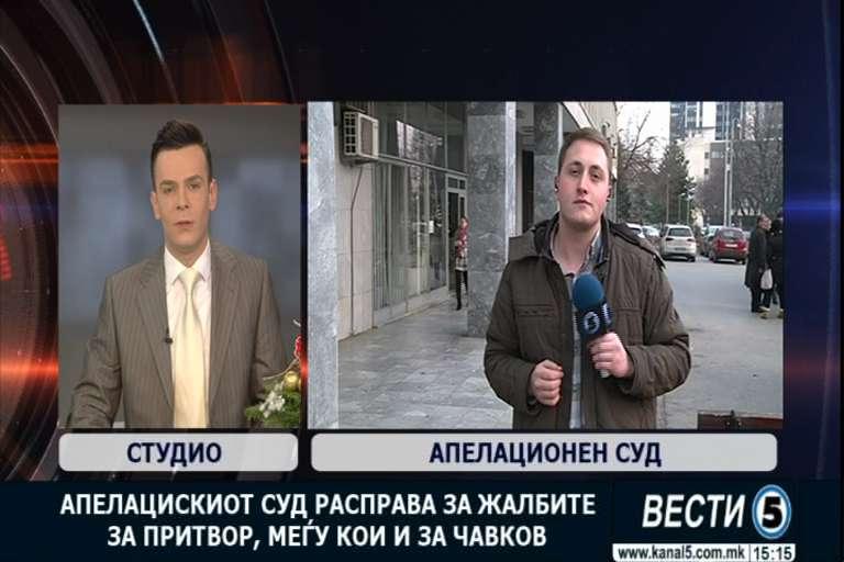 Апелацискиот суд расправа за жалбите за притвор  меѓу кои и за Чавков