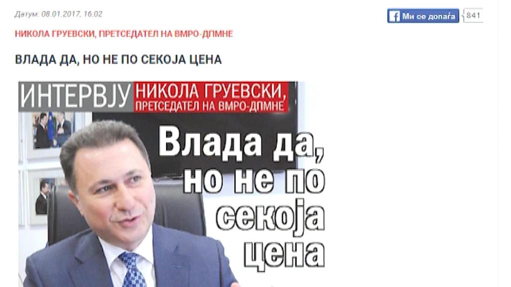 Груевски и Ахмети на разговори за формирање на владата