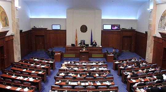 Продолжува конститутивната седница на Собранието
