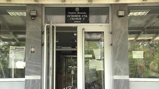 Кривичен суд  Постапката против малолетникот поврзан со пожарот на Матка не е завршена