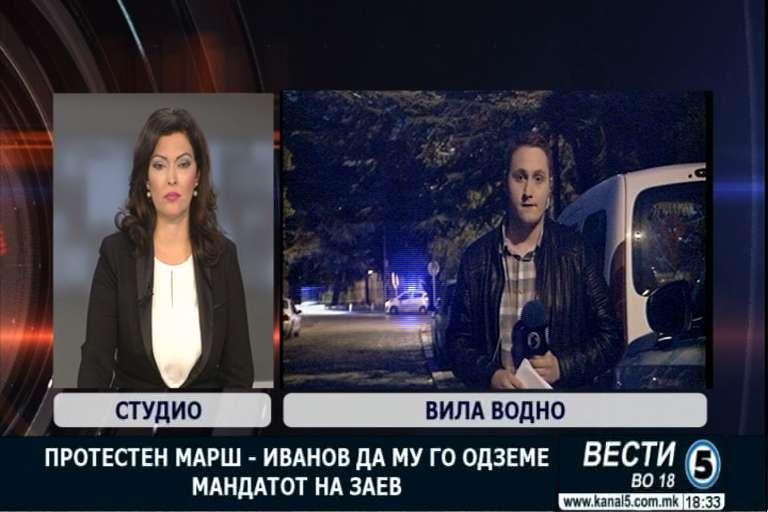 Протестен марш   Иванов да му го одземе мандатот на Заев