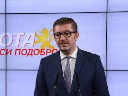 Мицкоски  ВМРО   ДПМНЕ ќе поднесе кривична пријава против Џафери