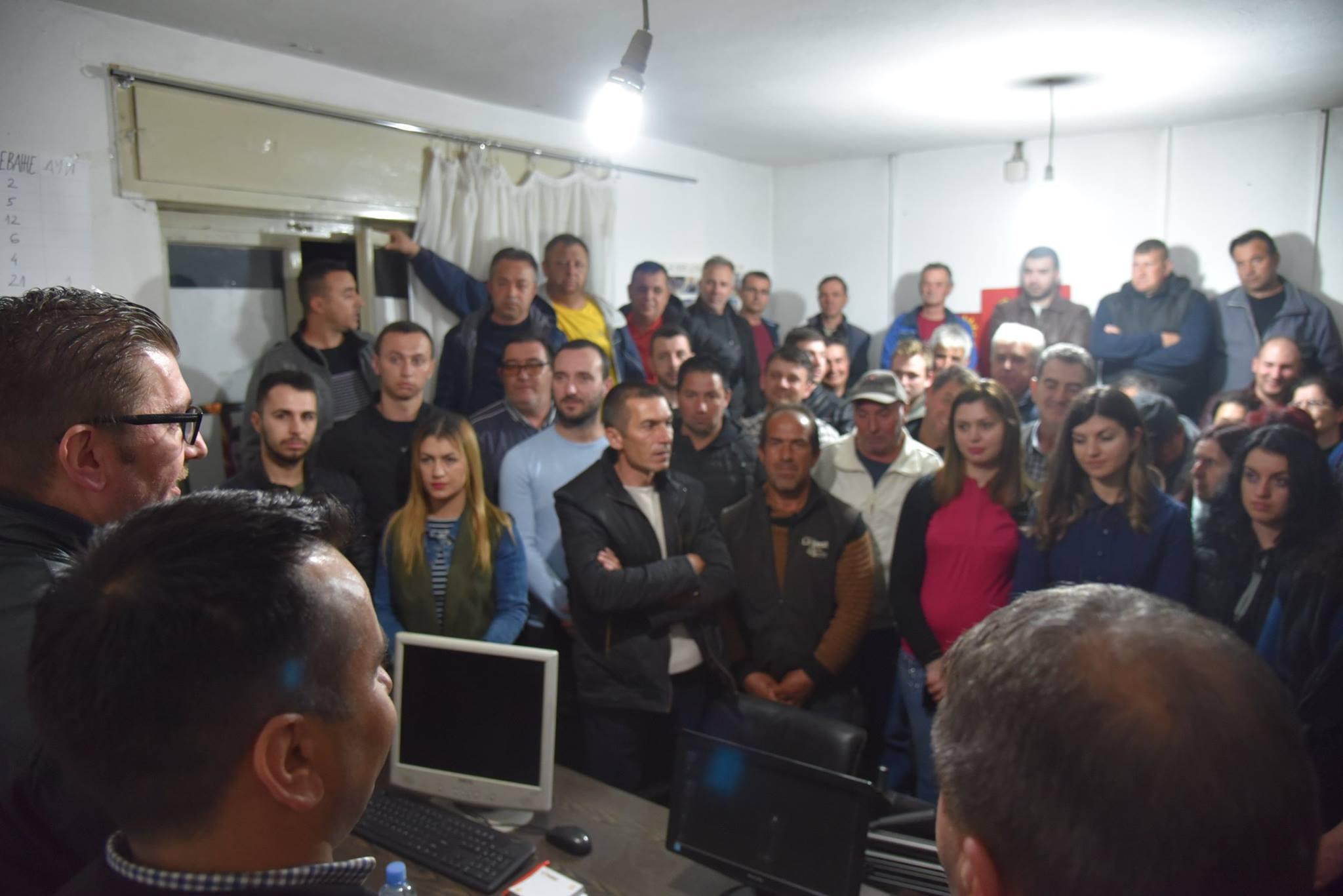 Мицкоски од Василево   СДСМ има само една задача  како да си ја уништат сопствената држава