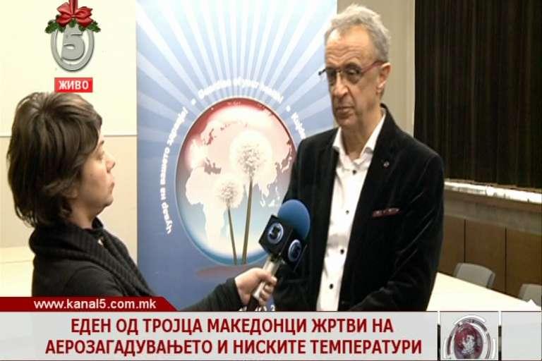Еден од тројца Македонци жртви на аерозагадувањето и ниските температури