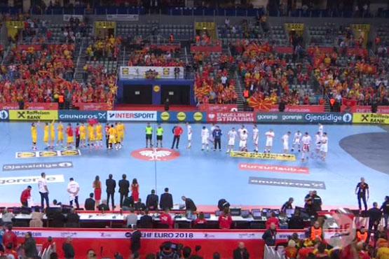 makedonija-so-pobedata-nad-crna-gora-odi-vo-slednata-faza-na-ep