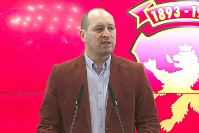 ВМРО ДПМНЕ  Јанева и СЈО одлучија да одиграат пристрасно и политички