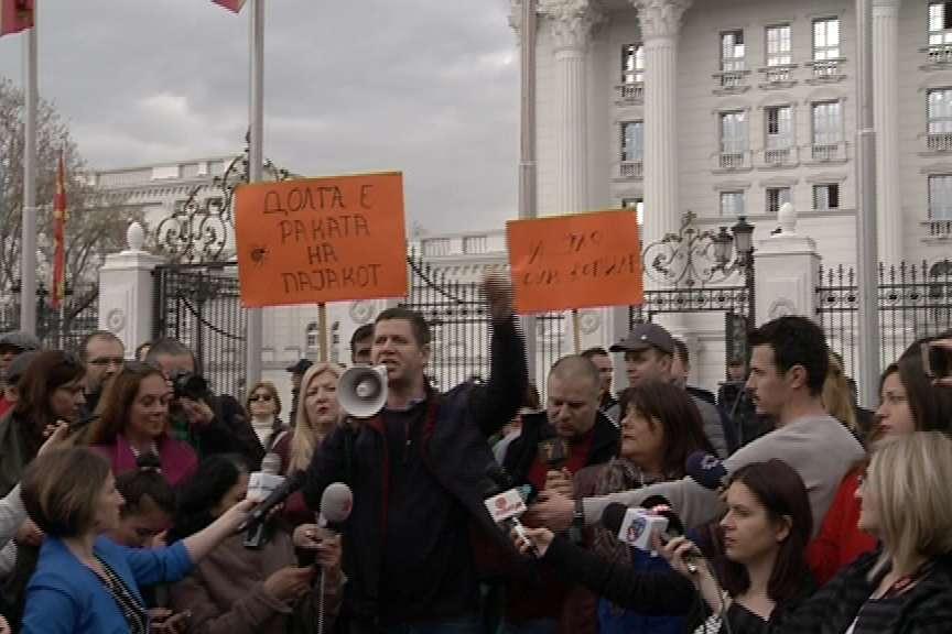 Протест на новинарите пред владата
