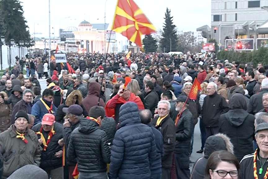 За утре се најавува масовен протест  За заедничка Македонија