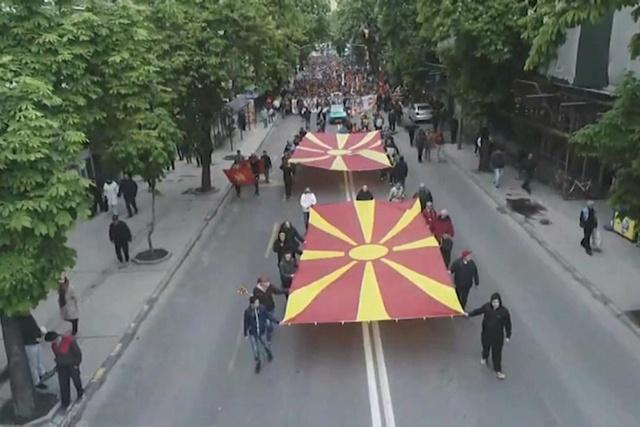 Продолжуваат протестите на граѓанската иницијатива  За заедничка Македонија