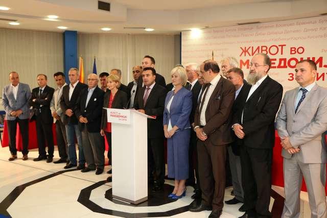 СДСМ и партиите во коалицијата потпишаа Договор за настап на локалните избори