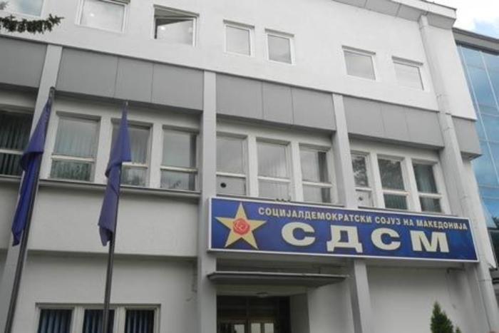 СДСМ  Законот за употреба на јазиците е во согласност со Уставот  кукавички и неосновани се реакциите на ВМРО ДПМНЕ